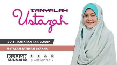 Ustazah Fatimah Syarha